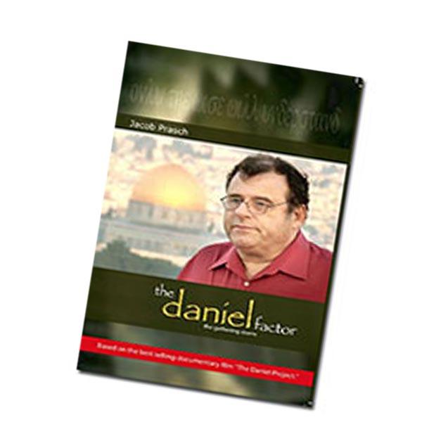 The Daniel Factor