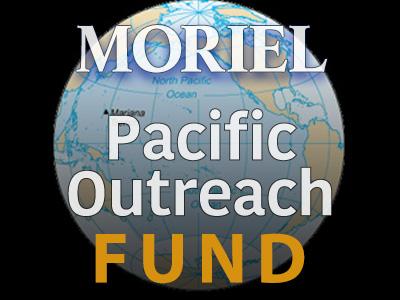 Moriel Jerusalem Evangelism Fund